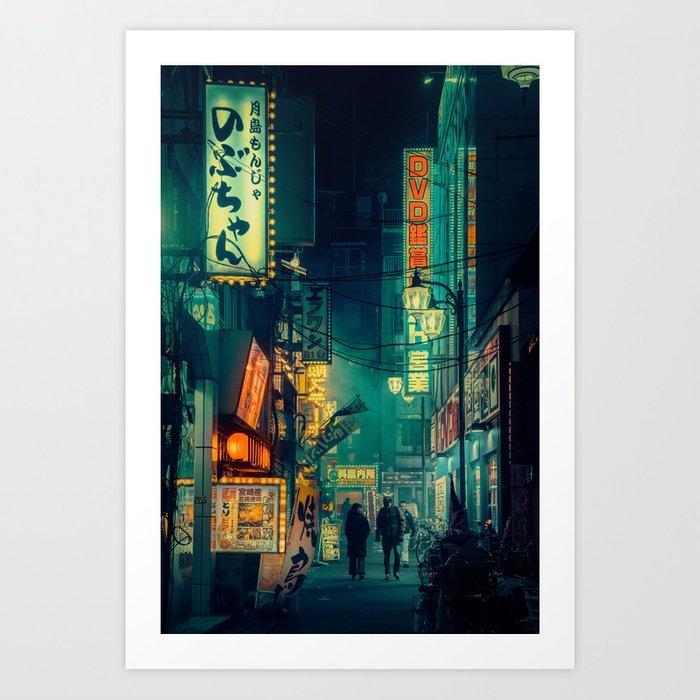 Memories of green tokyo prints