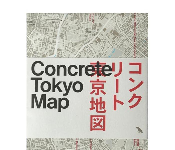 Concrete tokyo site crop grande