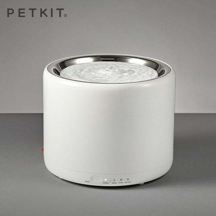 Le plus nouveau petkit lectrique chat chien distributeur d eau automatique distributeur 3rd g n ration